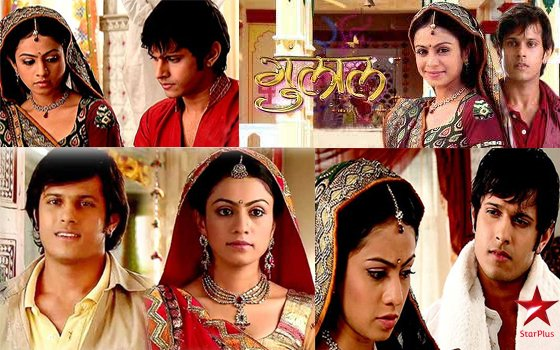 Hindi Tv Serial Gulaal Synopsis Aired On Star Plus Channel