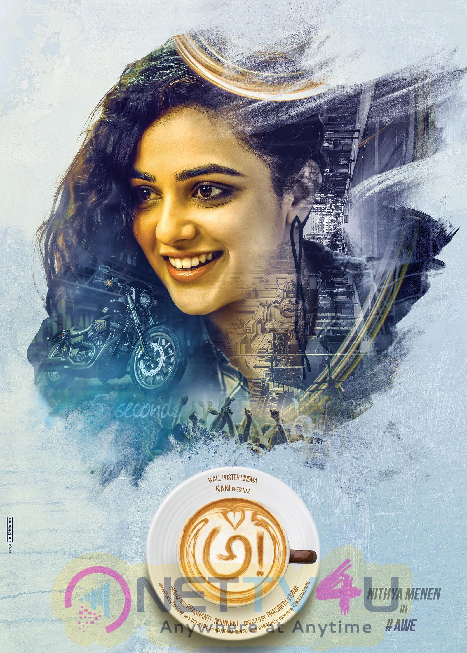 Nithya Menen Awe Movie First Look Poster  Telugu Gallery