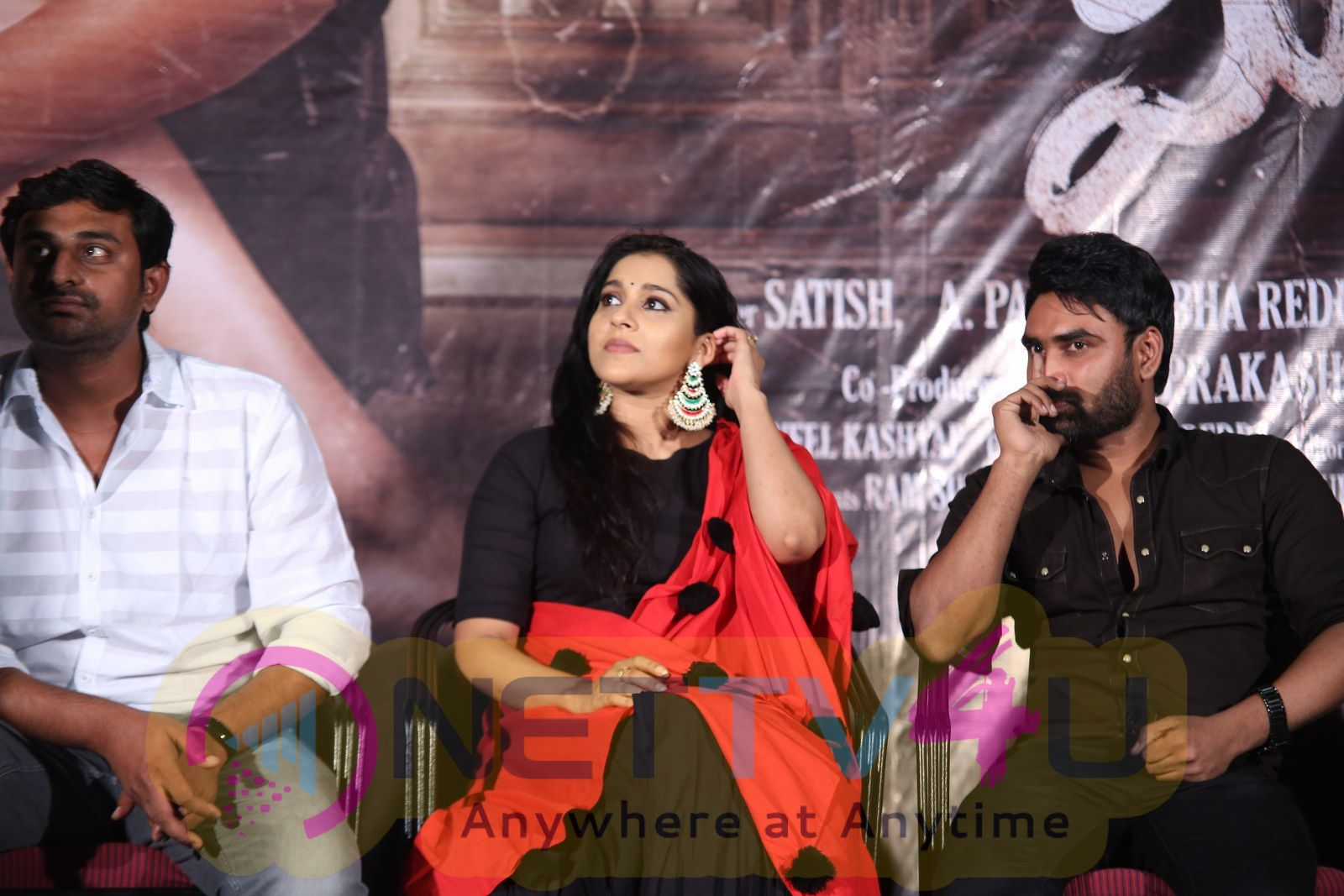 Anthaku Minchi Trailer Launch Telugu Gallery