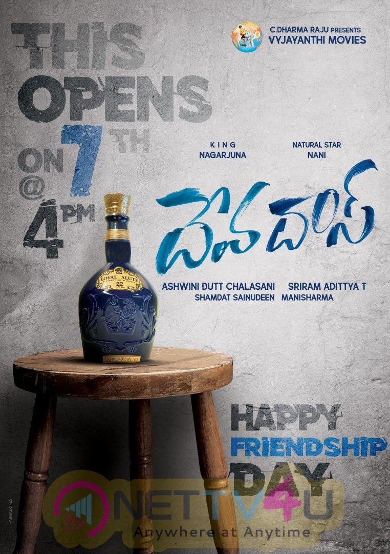 Devadas First Look Poster Telugu Gallery