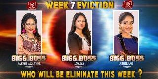 Bigg Boss Season 3 - Tamil - Week(7) Elimination