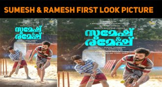 Sumesh And Ramesh First Look Picture Speaks Abo..