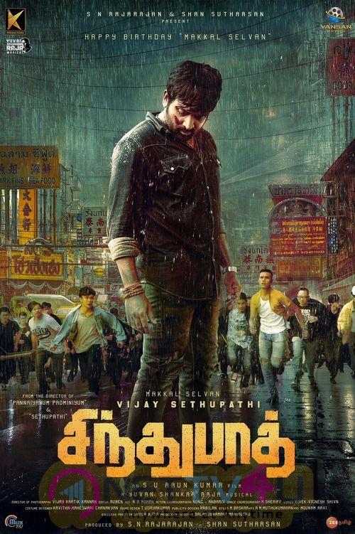 Sindhubaadh Movie Posters Tamil Gallery