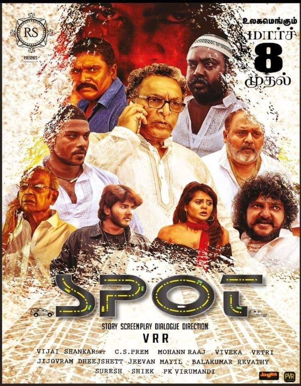 Spot Movie Review