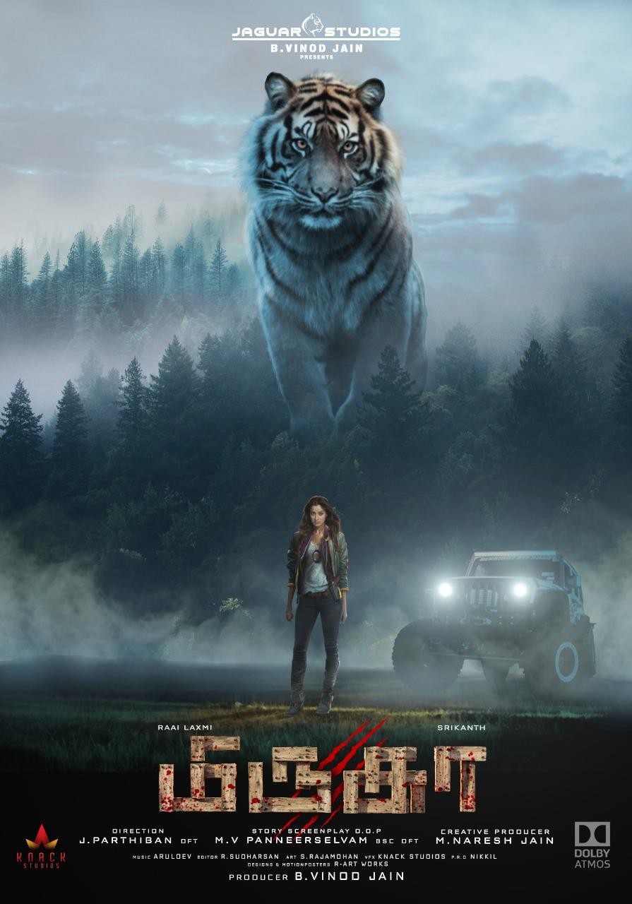 Mirugaa Movie Review