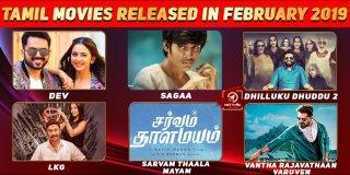 Tamil Tv Show Neeya Naana Synopsis Aired On VIJAY TV Channel