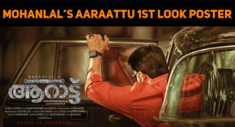 Lalettan's Aaraattu First Look Poster Creates H..
