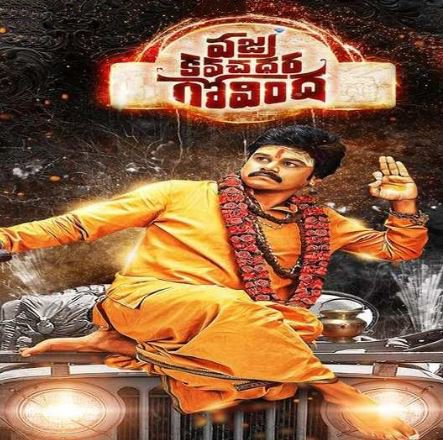 Vajra Kavachadhara Govinda Movie Review