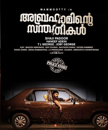 Abrahaminte Santhathikal Movie Review