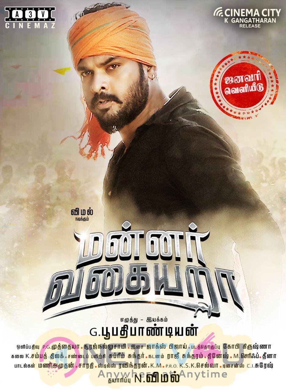 Mannar Vagera Movie Posters Tamil Gallery