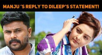 Manju Warrier's Reply To Dileep's Statement!