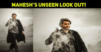 Superstar Mahesh's Unseen Look Out!