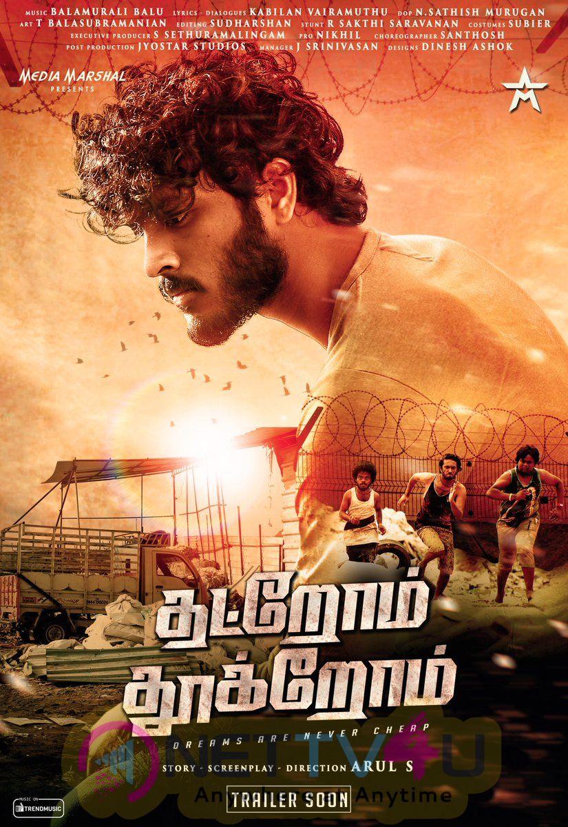 Thatrom Thookrom Movie Poster Tamil Gallery