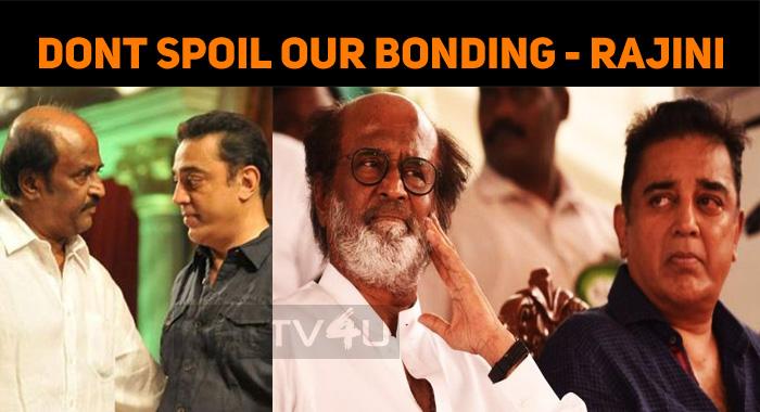 Telugu Trailers Lingaa | NETTV4U