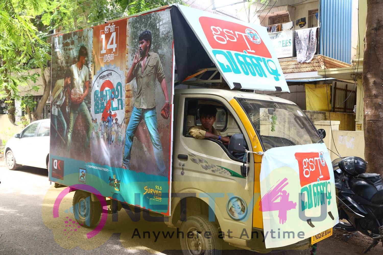 Actor Suriya Flags Off The GST Vandi For Goli Soda 2 Picuters  Tamil Gallery
