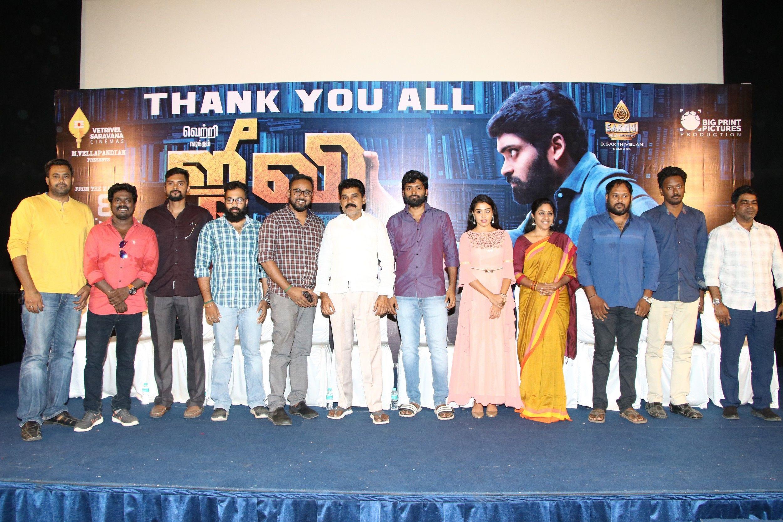 Jiivi Movie Success Meet Images  Tamil Gallery