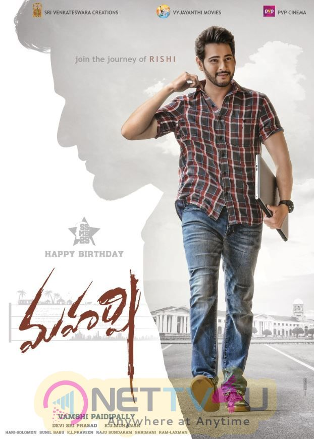 Maharshi Movie Poster Telugu Gallery