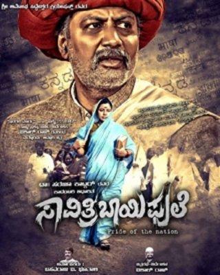 Savitribai Phule Movie Review (2018) - Rating, Cast & Crew With Synopsis