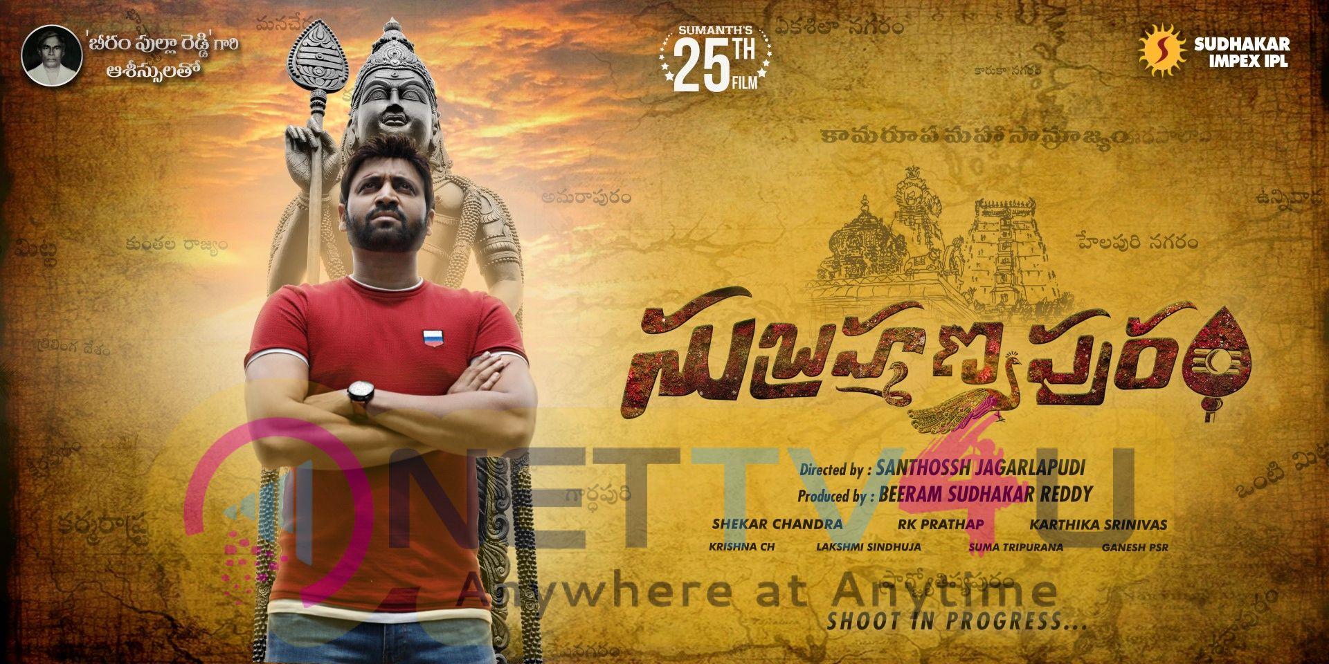Subramaniapuram Movie Poster  Telugu Gallery