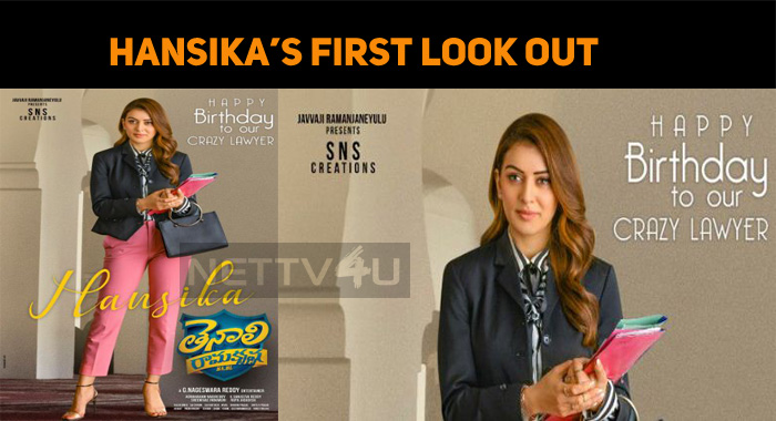 Hansika's First Look From Tenali Ramakrishna BA BL!