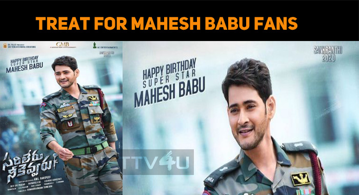 Mahesh Babu's Intro Video Is A Surprise For His Fans!