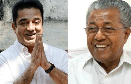 Kamal Haasan Welcomes Appointment Of Non-Brahmin Priests In Kerala