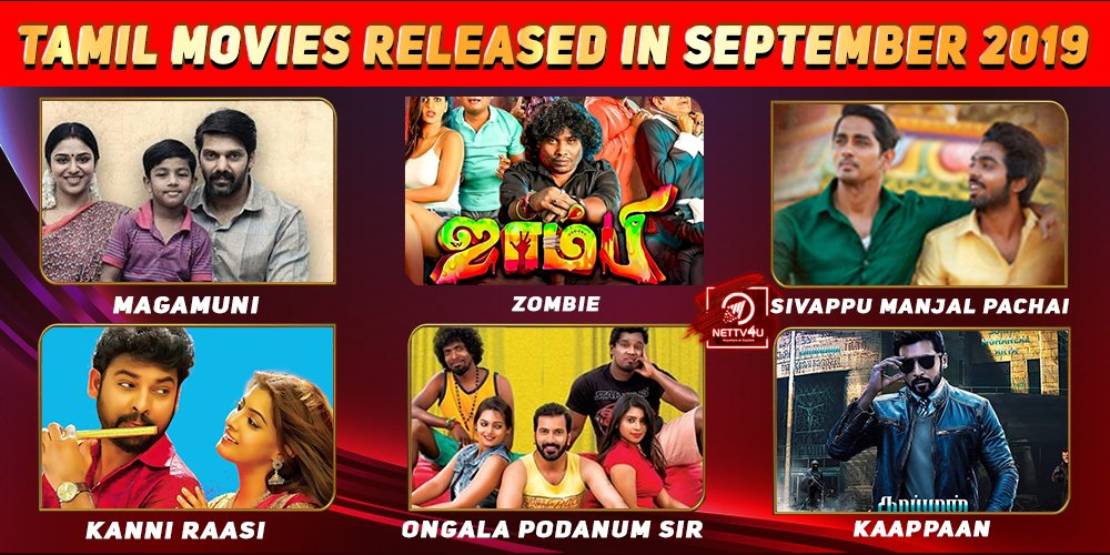 List Of Tamil Movies Released In September 2019