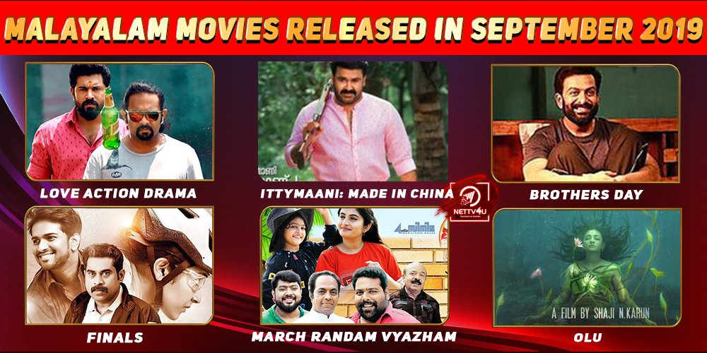 List Of Malayalam Movies Released In September 2019