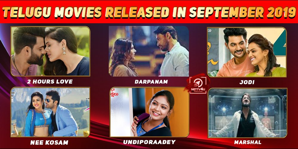 List Of Telugu Movies Released In September 2019