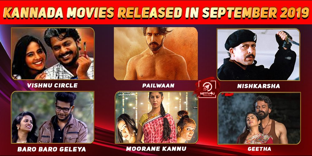 List Of Kannada Movies Released In September 2019