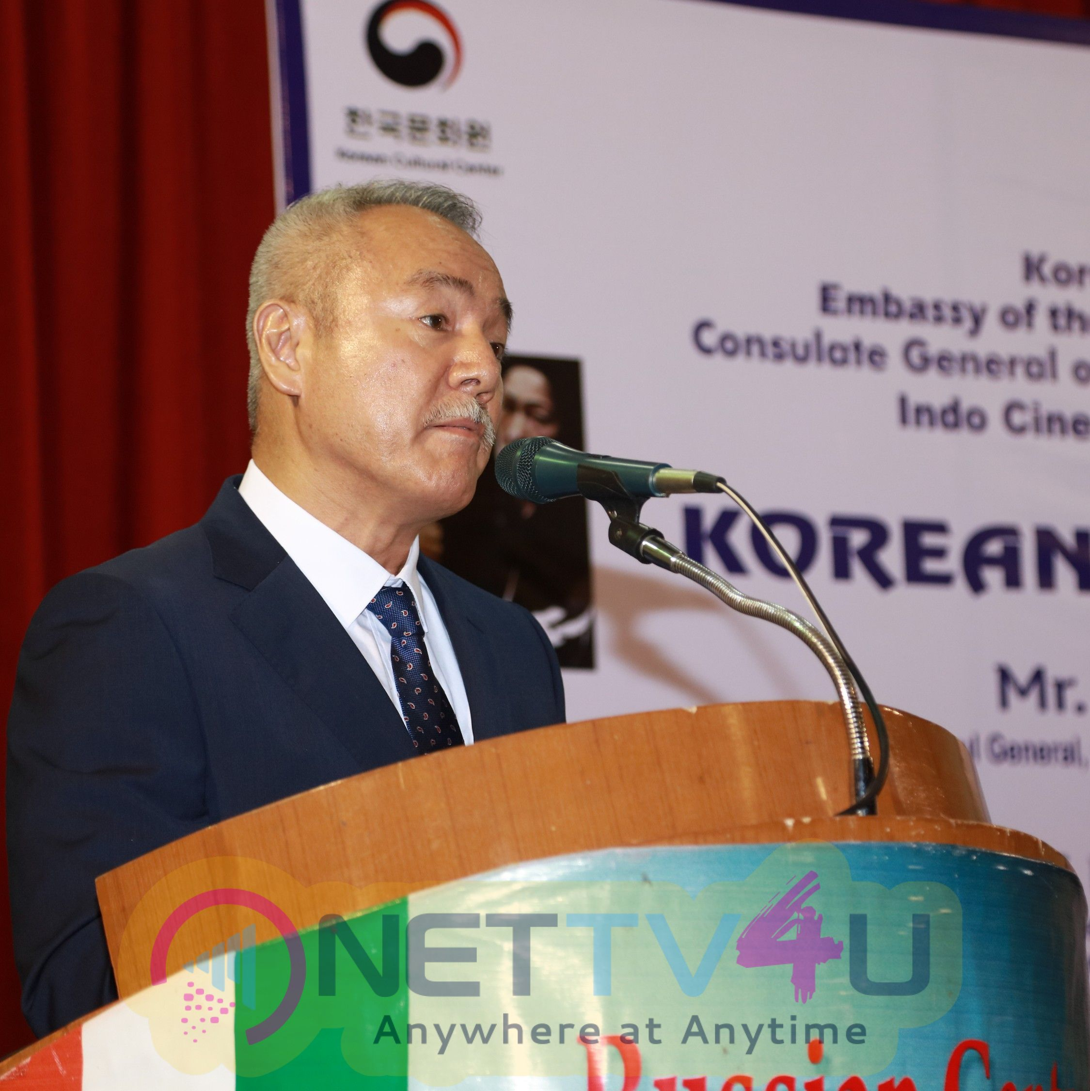 Korean Film Festival Inauguration Images Tamil Gallery