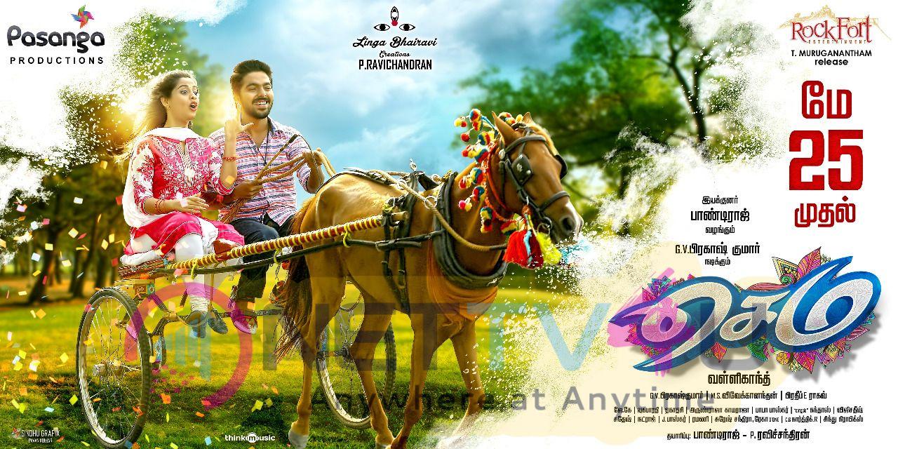 Sema Movie Posters  Tamil Gallery