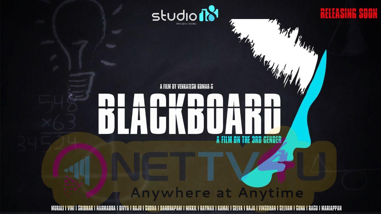 BlackBoard Movie Poster  Tamil Gallery