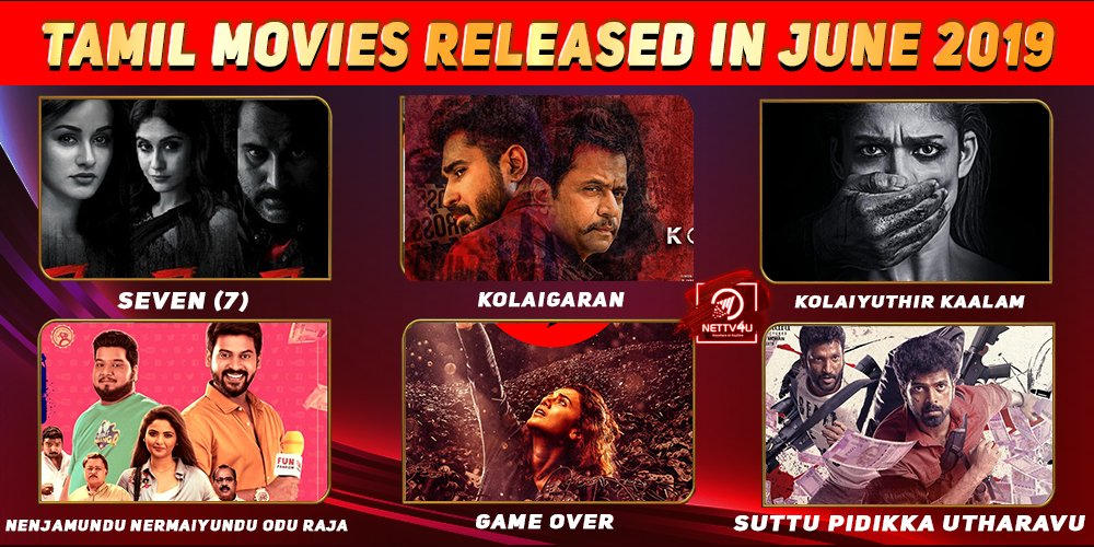 List Of Tamil Movies Released In June 2019