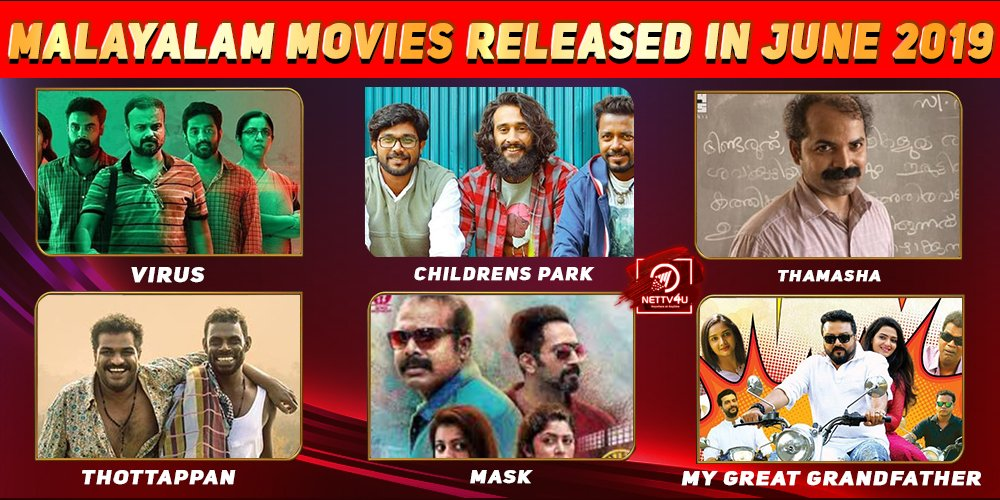 List Of Malayalam Movies Released In June 2019
