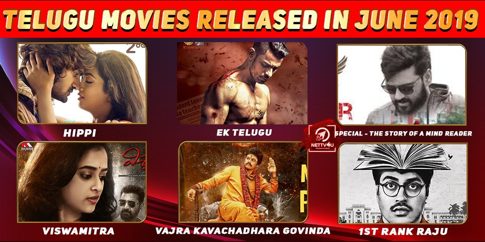 List Of Telugu Movies Released In June 2019