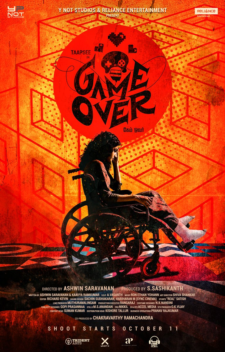 Game Over Tamil Movie Review