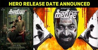 Rishab's Hero Release Date Is Here!
