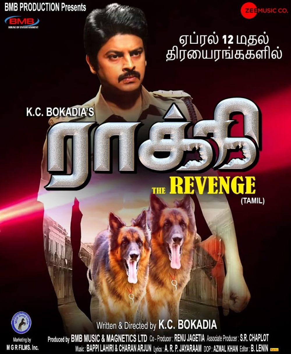 Rocky The Revenge Movie Review