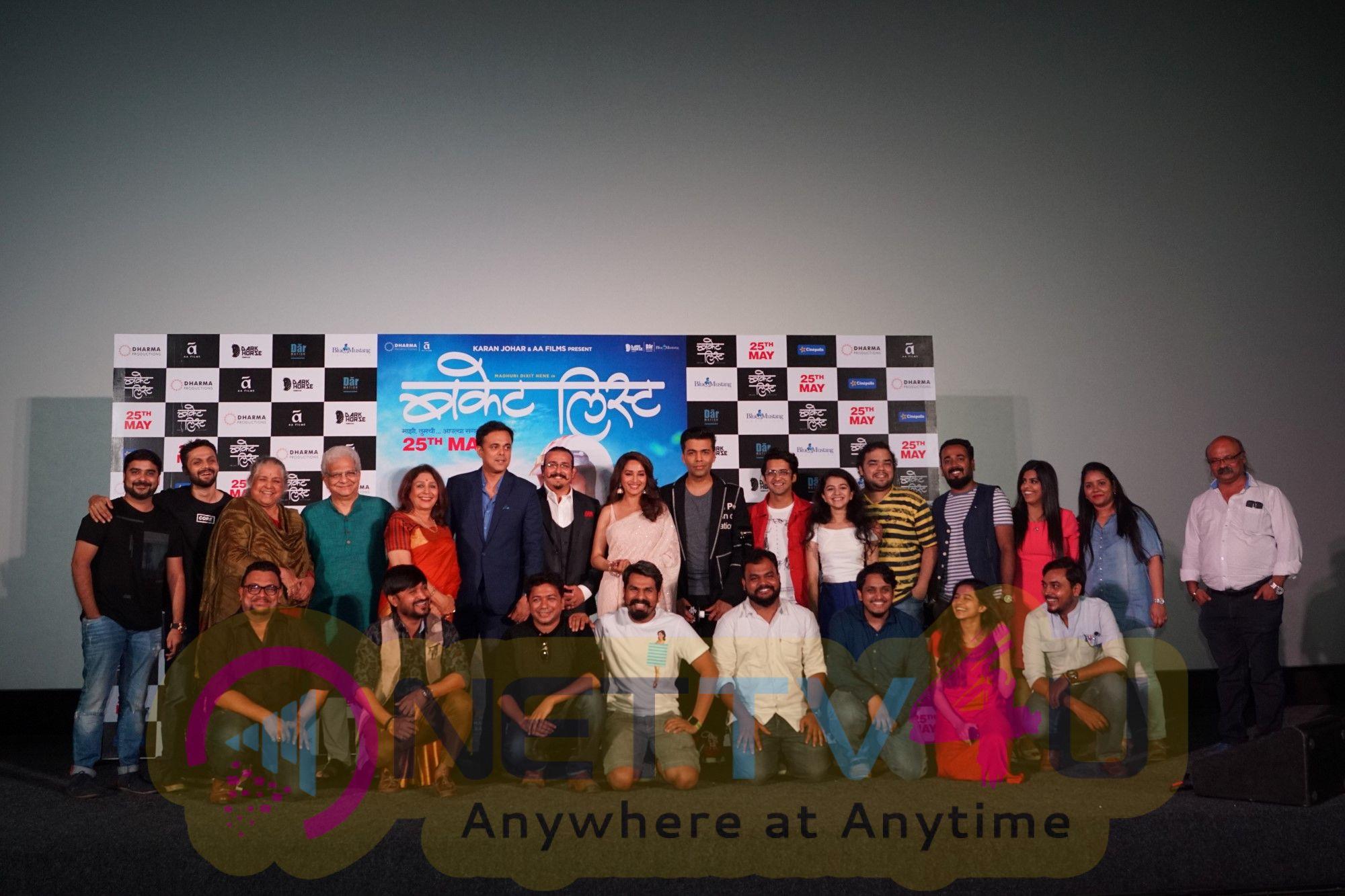 Bucket List Movie Trailer Launch  Hindi Gallery