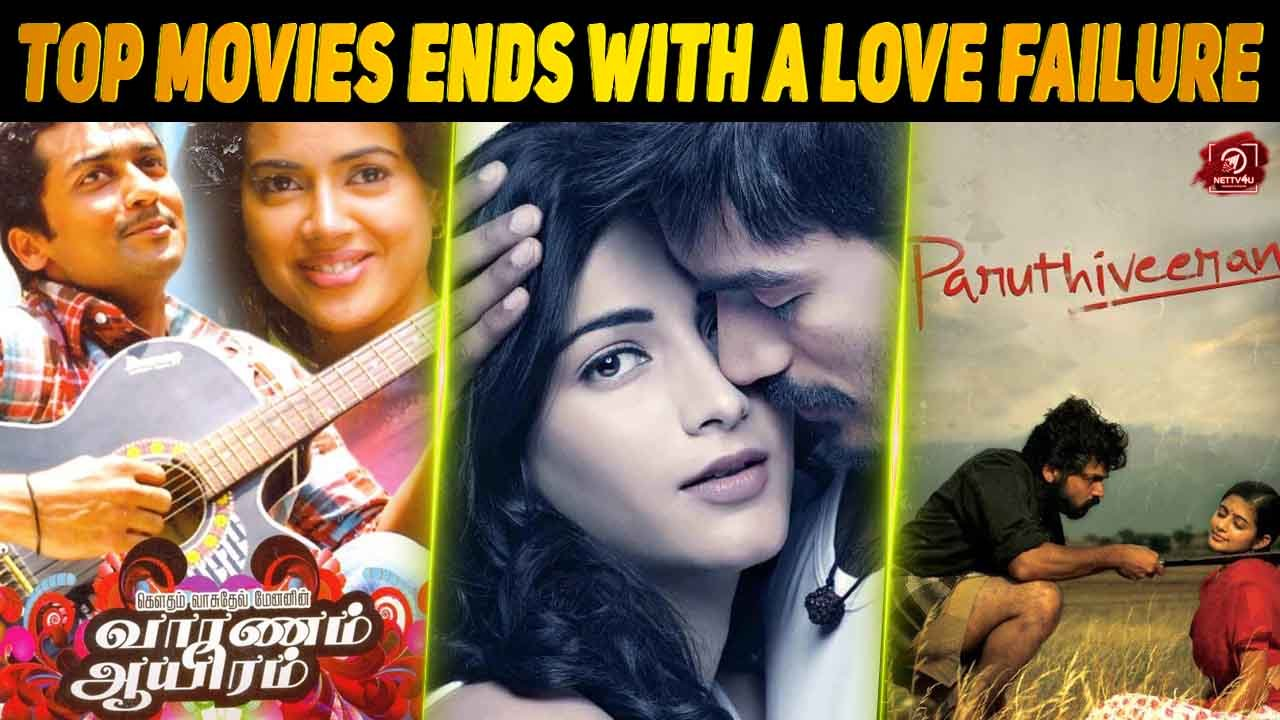 Top 10 Kollywood Movies Which Ends With A Love Failure | Latest Articles |  NETTV4U