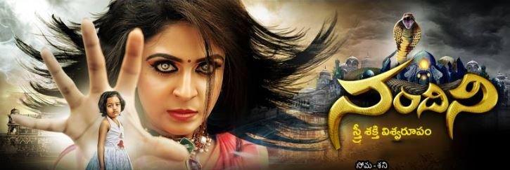 Nandini - Telugu