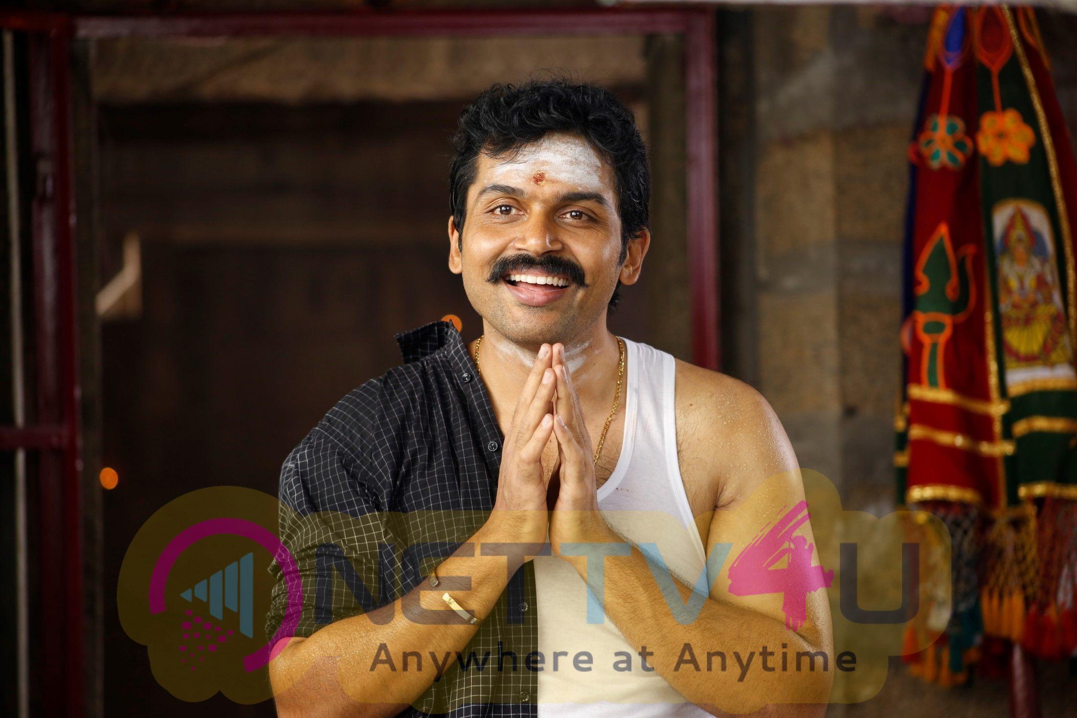 Chinababu Movie Stills  Telugu Gallery