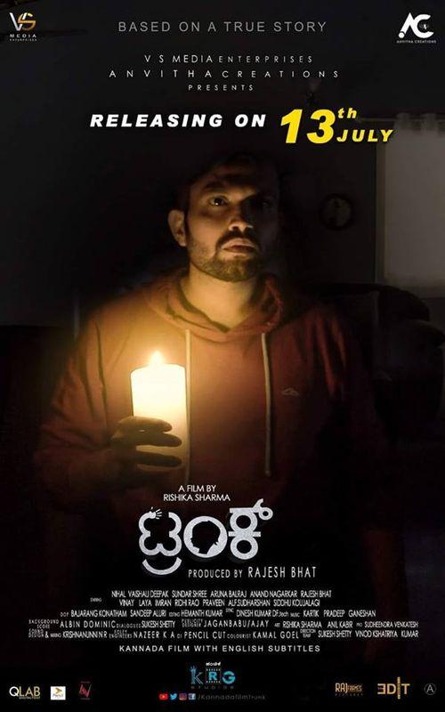 Essaki Bharath New Movie Pooja Event Stills | 581206 | Movie Press