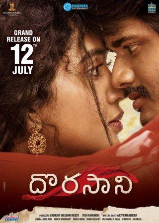 Dorasani (2019) Hindi Dubbed 720p HDRip 900MB Download
