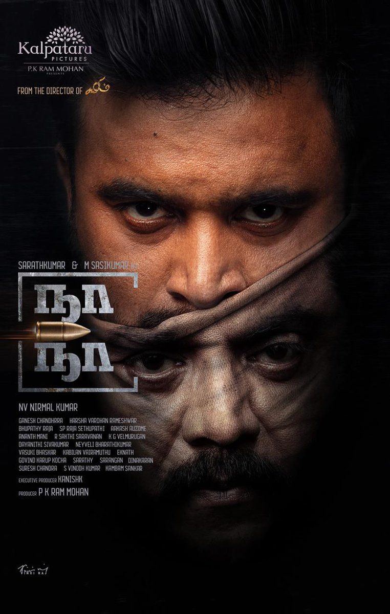 Naa Naa Movie Posters Tamil Gallery