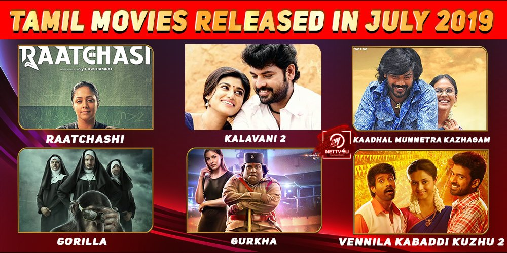 List Of Tamil Movies Released In July 2019