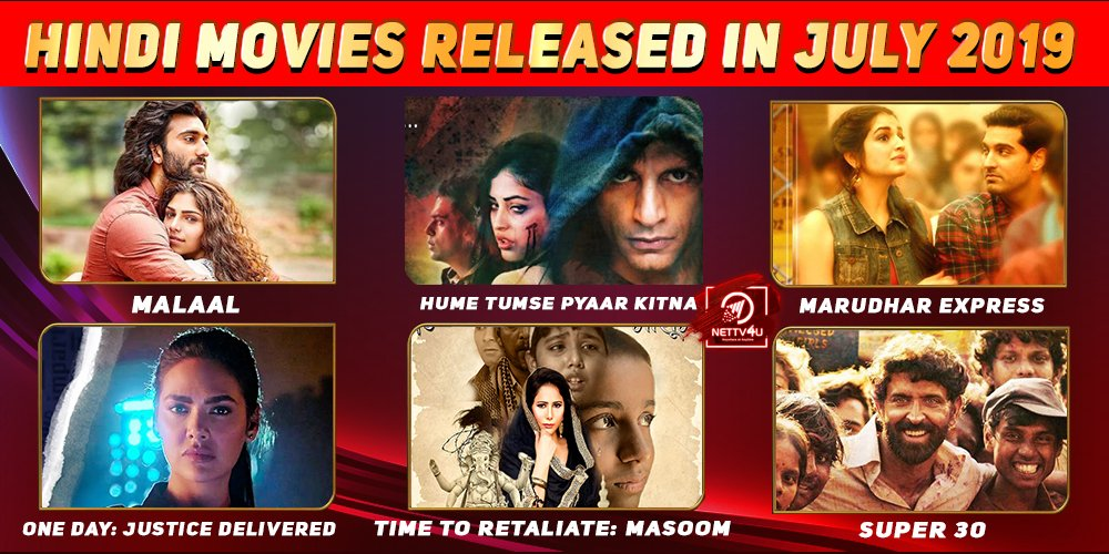 List Of Hindi Movies Released In July 2019