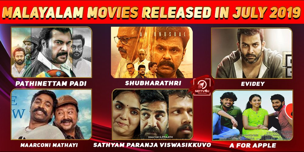 List Of Malayalam Movies Released In July 2019