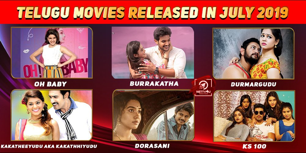 List Of Telugu Movies Released In July 2019